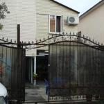 Guest House Adrianna,  Adler