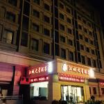 Jiangchengzhixing Hankou Railway Station,  Wuhan