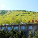 Wutai Mountain Chun Nuan Hua Kai Youth Hostel,  Wutai
