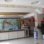 Wutaishan Ruyi Hotel, Wutai