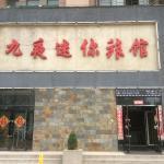Shenyang Jiuye Mini Hotel, Shenyang
