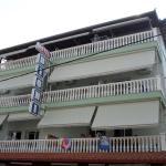 Hotel Dioni,  Paralia Katerinis