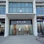 Tangfeng Hotel Changchun Railway Station,  Changchun