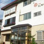 Apple Inn Takasaka, Nozawa Onsen