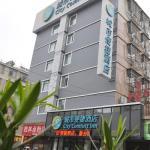 City Comfort Inn Xingsha Changsha,  Changsha