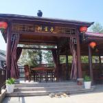 Moganshan Bamboo Lodge, Deqing