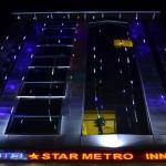 Star Metro,  Amritsar