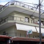 Villa Nikolas,  Paralia Katerinis