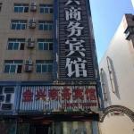 Yingkou Bayuquan Jinxing Hotel, Gaizhou