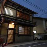 Itsutsuji-an Machiya Inn, Kyoto
