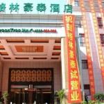 GreenTree Inn JiangSu WuXi YiXing East LongTan Road DongJiu Business Hotel,  Yixing