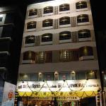 Sri Janakiram Hotels, Tirunelveli