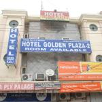 Hotel Golden Plaza 2, Chandīgarh