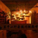 Mo Gan Shan Ye She Villa, Deqing