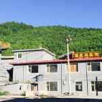 Fuxingge Family Inn, Wutai