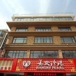 Beidaihe Yijie Hotel Ouge, Qinhuangdao