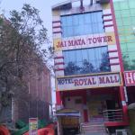 Hotel Royal Mall, Rohtak