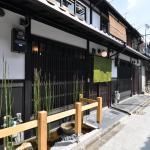 Wakakusa-an,  Kyoto