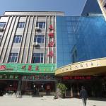 Guangzhou Mairong Hotel, Guangzhou