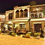 Sille Konak Hotel,  Konya