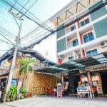House No.11,  Chiang Mai