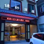 Jiuzhaigou Jinxuan Hotel, Jiuzhaigou