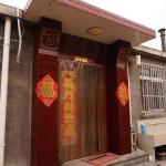 Shunhe Yujia Farm Stay,  Changdao