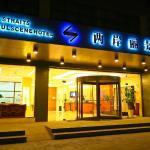 C.Straits Beautiful Scene Hotel,  Kunshan