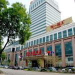 Jinjiang International Hotel Tangshan, Tangshan
