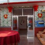 Hailan Yujia Farm Stay, Changdao