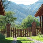 酒店图片: Jardines del Uritorco, 卡皮亚德尔德尔蒙特