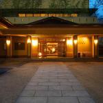 Musashino Bekkan, Hakone