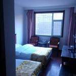 Wutaishan Haitong Hotel,  Wutai