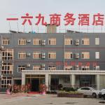 169 Hotel Beijing,  Shunyi