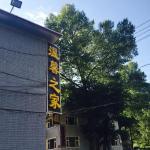 Wutaishan Sweet Inn, Wutai
