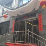 Wutaishan Julong Hotel, Wutai