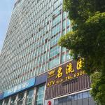 City Comfort Inn Wuhan Wujiashan,  Wujiashan