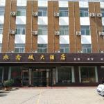 Hotel Pictures: Xingxian Xincheng Hotel, Xing