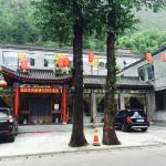 Mount Wutai Qingfeng Hotel, Wutai