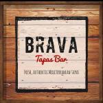 Brava Tapas Bar and rooms, Bicester