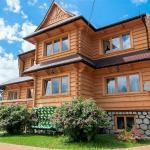 Dom Wypoczynkowy Anetka,  Białka Tatrzanska