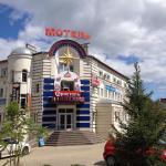 Navigator Motel,  Pereslavl-Zalesskiy