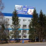 Hotel AeroHotel, Bogashevo