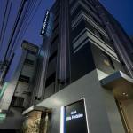 Hotel Villa Fontaine Tokyo-Shinjuku, Tokyo