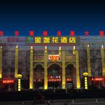 Jinzhanhua Hotel, Beijing