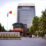 Fengdu International Hotel,  Gaomi