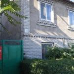 Homestay on Mahallya, Bishkek