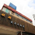 Prince Hotel,  Jiaoxi
