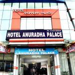 Hotel Le Ville - unit of Hotel Anuradha Palace, Rāiwāla