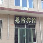 Wutaishan Xin Tai Inn, Wutai